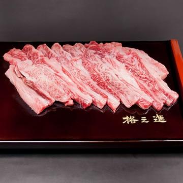 Kanzaki 門崎熟成肉 内ばら骨山 焼肉(200g) KZparts-28
