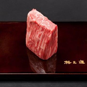 Kanzaki 門崎熟成肉 タテばら 塊焼き(120g×1個) KZparts-32