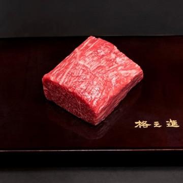 Kanzaki 門崎熟成肉 しきんぼう 塊焼き(120g×1個) KZparts-41