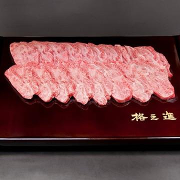Kanzaki 門崎熟成肉 千本筋 焼肉(100g) KZparts-43