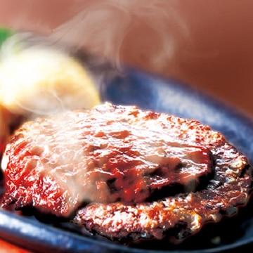 感動いちば 北海道産牛100% 感動ビーフバーグステーキ 100g×4個×3袋