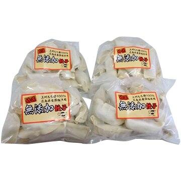 ハマトミ食品 無添加餃子 64個(16個×4袋セット)