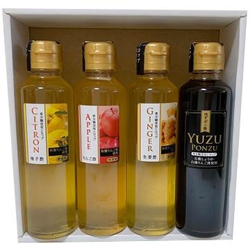 ジャム382 身体が喜ぶ!ぽん酢とフルーツビネガーセット(ぽん酢・しょうが酢・ゆず酢・りんご酢)