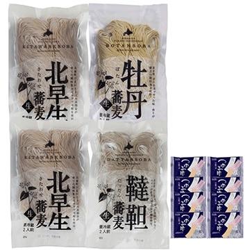ギフト商社 株式会社FUJI 北海道産蕎麦味巡りギフト