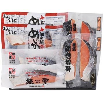 ギフト商社 株式会社FUJI 北の匠(たくみ)北海道「鮭の匠」利き鮭セット