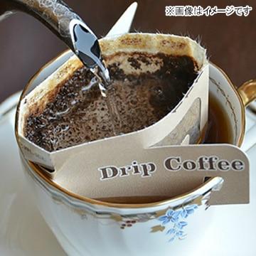 株式会社北山物産 「水の時計」のカップオンコーヒー30個ギフト