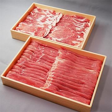 JA全農いばらき 銘柄豚肉ローズポーク肩ロース&モモスライスセット