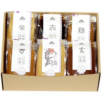 蛭子屋合名会社 老舗味噌屋創業大正5年の伝統の味 ヱビス味噌6種(各500g)食べ比べセット