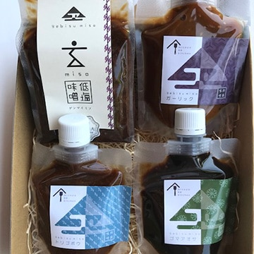 蛭子屋合名会社 老舗味噌屋 味噌とおかず味噌3種の人気セット