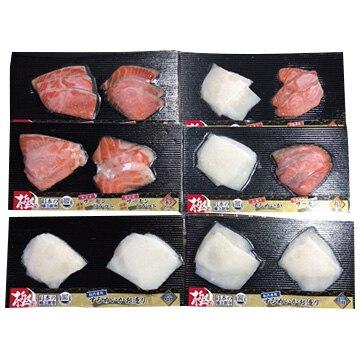 株式会社飛鳥フーズ 日本の極上刺身 するめいかとサーモンの極みセット