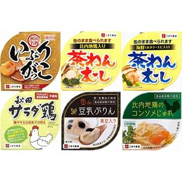 こまち食品工業株式会社 美味しい秋田の缶詰(6種)ギフト 6缶セット(結)