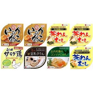 こまち食品工業株式会社 美味しい秋田の缶詰(6種)ギフト 8缶セット(縁)