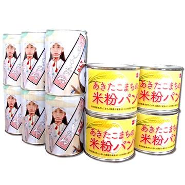 こまち食品工業株式会社 備蓄・非常食にもおすすめ缶詰(賞味期限5年間)こまちがゆ・あきたこまちの米粉パン 10缶セット