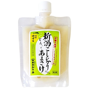株式会社越後みそ西 新潟こしひかりあまさけゆず(無加糖・ノンアルコール) 4袋セット
