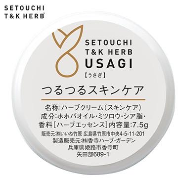 株式会社リム・ジャパン 肌荒れや乾燥に うさぎシリーズ ハーブ・クリーム つるつるスキンケア