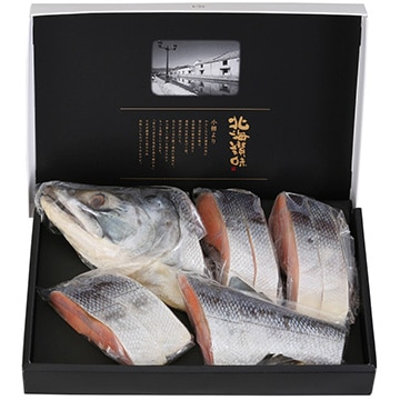 ギフト商社 株式会社FUJI 北海道認証 14日間熟成新巻鮭 姿切身半身