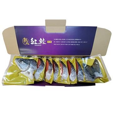 ギフト商社 株式会社FUJI 熟成紅鮭姿切身1.6kg