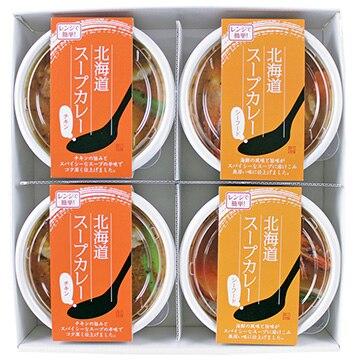 ギフト商社 株式会社FUJI 北海道スープカレーセット