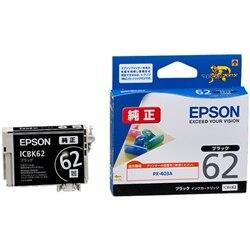 EPSON PX-403A用 インクカートリッジ(ブラック) ICBK62