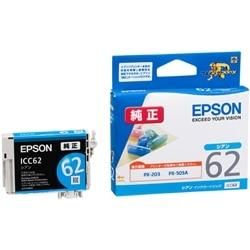 EPSON PX-203/503A用 インクカートリッジ(シアン) ICC62