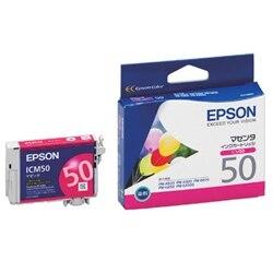 EPSON インクカートリッジ マゼンタ ICM50