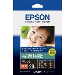 EPSON 写真用紙(光沢) (2L判/20枚) K2L20PSKR