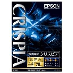 EPSON 写真用紙クリスピア 高光沢 (A4/20枚) KA420SCKR