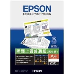 エプソン 両面上質普通紙<再生紙> (A4/250枚) KA4250NPDR