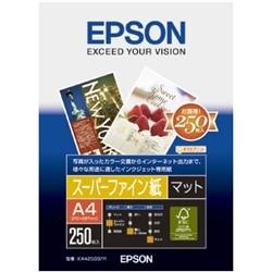 EPSON スーパーファイン紙 (A4/250枚) KA4250SFR