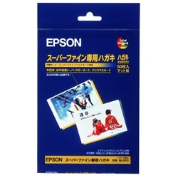 EPSON スーパーファイン専用ハガキ (50枚) MJSP5