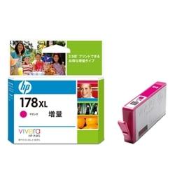HP HP 178XL インクカートリッジ マゼンタ(増量) CB324HJ