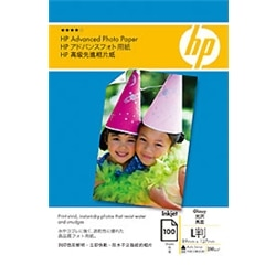 HP アドバンスフォト用紙(光沢)L判 100枚 Q8865A