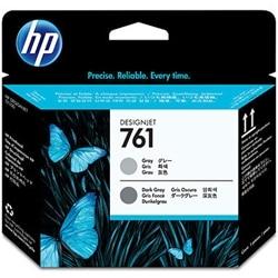 HP HP761 プリントヘッド グレー /ダークグレー CH647A