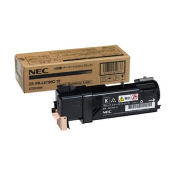 NEC 大容量3Kトナーカートリッジ(ブラック) PR-L5700C-24