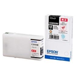 EPSON PX-B700/B750F用 インクカートリッジM(ブラック) ICBK90M