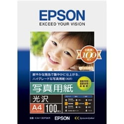 EPSON 写真用紙(光沢) (A4/100枚) KA4100PSKR