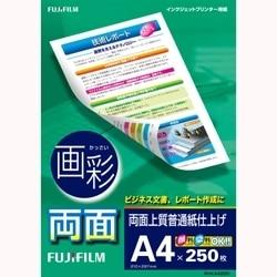 富士フイルム 画彩 両面上質普通紙仕上げ A4 250枚 RHKA4250