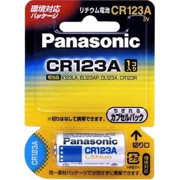 Panasonic カメラ用リチウム電池 3V CR123A CR-123AW
