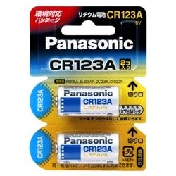 Panasonic カメラ用リチウム電池 3V CR123A 2個パック CR-123AW/2P