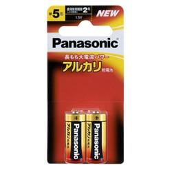 Panasonic アルカリ乾電池 単5形 2本ブリスターパック LR1XJ/2B