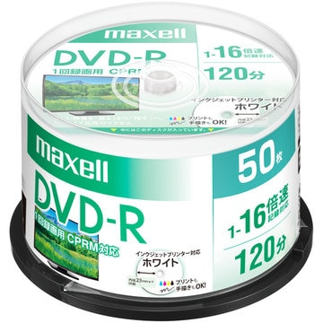 maxell 録画用DVD-R 120分 16X CPRM プリンタブル 50SP DRD120PWE.50SP