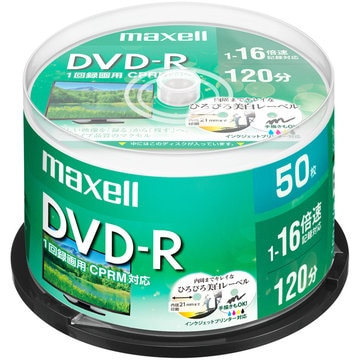 maxell 録画用DVD-R 120分 16X CPRM プリンタブル 50SP DRD120WPE.50SP