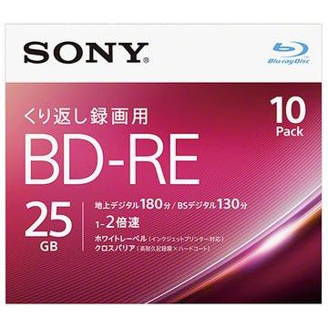 SONY ビデオ用BD-RE 25GB 2X プリンタブル 10P 10BNE1VJPS2