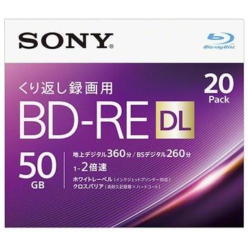 SONY ビデオ用BD-RE DL 50GB 2X プリンタブル 20P 20BNE2VJPS2