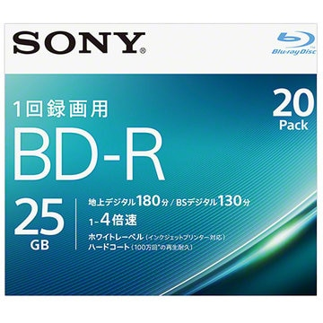 SONY ビデオ用BD-R 25GB 4X プリンタブル 20P 20BNR1VJPS4