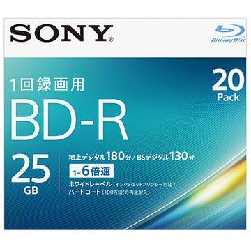SONY ビデオ用BD-R 25GB 6X プリンタブル 20P 20BNR1VJPS6