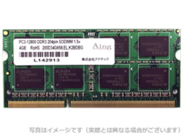 DDR3-1600 204pin SO-DIMM 4GB