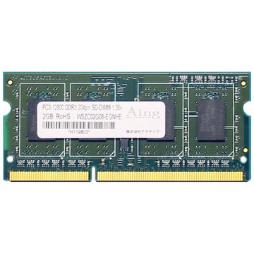 DDR3L-1600 204pin SO-DIMM 4GB LV