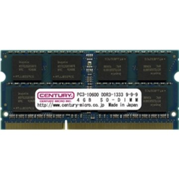 アップル用PC3-10600 204pin SODIMM 4GB