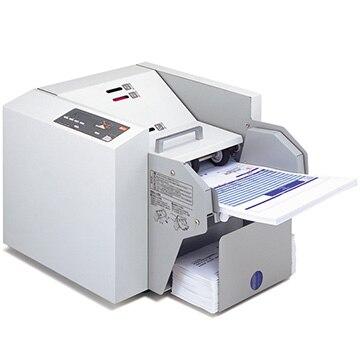 【送料無料】マックス 卓上紙折り機 50Hz EPF-200/50HZ